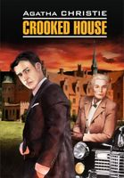 Crookes House (м)