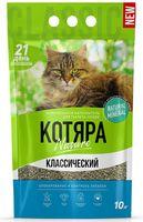 """Наполнитель для кошачьего туалета """"Классический"""" (10 л)"""