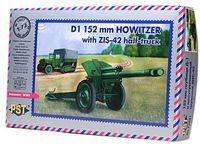 """Набор моделей """"152-мм гаубица Д-1 и ЗиС-42"""" (мастаб: 1/72)"""