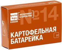 """Набор для опытов """"Эксперимент в коробочке. Картофельная батарейка"""""""