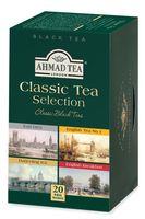 """Чай черный """"Ahmad Tea. Классическая коллекция чая"""" (20 пакетиков; ассорти)"""