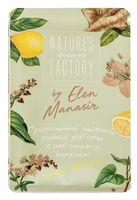 """Шоколад белый """"Nature's Own Factory. Гречишный с имбирем и лимоном"""" (20 г)"""