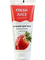 """Бальзам для тела """"Strawberry and Chia"""" (200 мл)"""