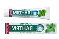 """Зубная паста """"Мятная"""" (150 г)"""