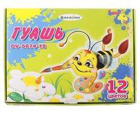 "Гуашь ""Darvish"" (12 цветов)"