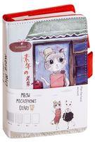 """Ежедневник недатированный """"Beauty Cat"""" (A6; арт. KW046-000079)"""