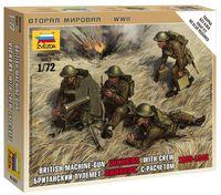 """Набор миниатюр """"Британский пулемет """"Виккерс"""" с расчетом 1939-1943 гг."""" (масштаб: 1/72)"""