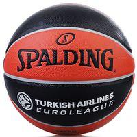 Мяч баскетбольный Spalding Euroleague Logo TF-150 №7
