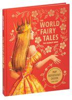 Мир волшебных сказок. Алая книга. Книга для чтения на английском языке