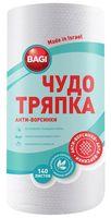 Набор салфеток для уборки (140 шт.; 250х220 мм)