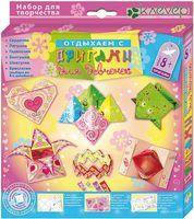 """Оригами простое """"Оригами для девчонок"""""""