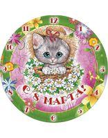 "Пазл-часы ""С 8 Марта. Котенок"" (61 элемент)"