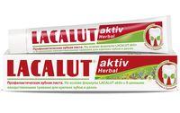 """Зубная паста """"Aktiv Herbal"""" (50 мл)"""
