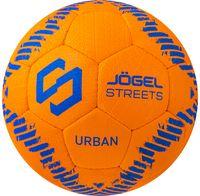 """Мяч футбольный Jogel JS-1110 """"Urban"""" №5"""