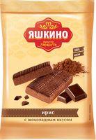 """Ирис """"Шоколадный"""" (140 г)"""