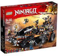 """LEGO The Ninjago Movie """"Стремительный странник"""""""