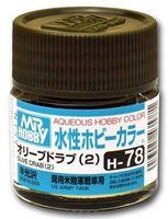 Краска Aqueous Hobby Color водоразбавляемая (olive drab, H-78)