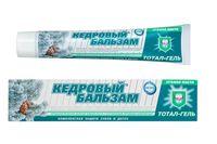 "Зубная паста ""Тотал-гель"" (75 мл)"