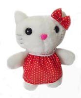 """Мягкая игрушка """"Кошечка Кэт"""" (28 см)"""