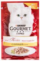 """Пресервы для кошек """"Mon Petit"""" (50 г; курица в соусе)"""