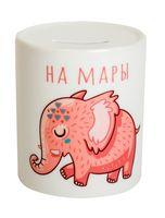 "Копилка ""Розовый слон"" (арт. 198)"