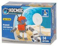 """Конструктор """"Космос. Робот"""" (34 детали)"""