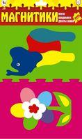 """Рамка-вкладыш """"Слон + Цветок"""""""