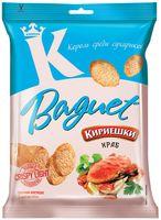 """Сухарики пшеничные """"Baguet"""" (50 г; краб)"""