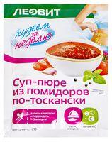 """Суп быстрого приготовления """"БиоСлимика. Суп-пюре из помидоров по-тоскански"""" (16 г)"""