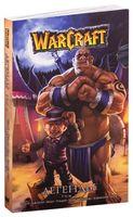 Warcraft. Легенды. Том 4