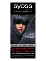 """Крем-краска для волос """"Syoss"""" тон: 3-51, серебристый угольный"""