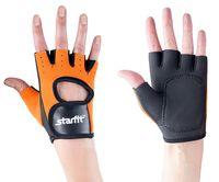 Перчатки для фитнеса SU-107 (S; оранжевые/чёрные)