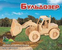 """Сборная деревянная модель """"Бульдозер"""""""