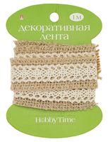 """Тесьма декоративная """"Hobby Time"""" (52 мм; 1 м; арт. 2-603/04)"""
