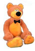 """Мягкая игрушка """"Медведь Федор"""" (75 см)"""