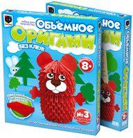 """Оригами модульное """"Медведь"""""""