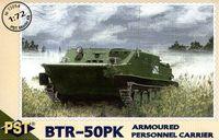 БТР-50ПК (масштаб: 1/72)