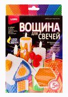 Набор для изготовления свечей (оранжевый; арт. Вн-011)