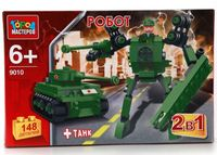 """Конструктор """"Роботы. Робот + танк"""" (148 деталей)"""