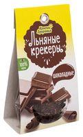 """Крекеры льняные """"Компас Здоровья. С шоколадной глазурью"""" (50 г)"""