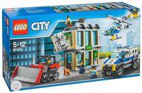 """LEGO City """"Ограбление на бульдозере"""""""