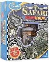 Час пик. Сафари в Африке