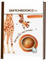"""Скетчбук """"Нарисуй все, что хочешь! Жираф"""" (А5)"""