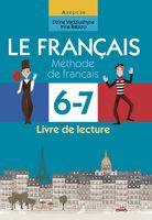 Французский язык. 6-7 классы. Практикум по чтению