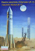 """Ракета-носитель """"Спутник"""" Р-7 (масштаб: 1/144)"""