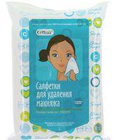 """Влажные салфетки для снятия макияжа """"Cettua"""" (15 шт)"""