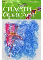 """Набор для плетения из резиночек """"Бирюзовый"""" (300 шт.)"""