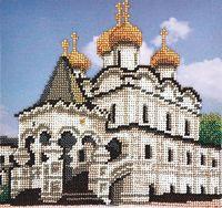"""Вышивка бисером """"Ипатьевский мужской монастырь"""""""