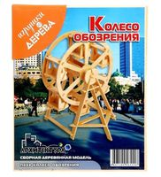 """Сборная деревянная модель """"Колесо обозрения"""""""
