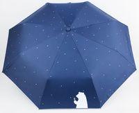 """Зонт """"Белый медведь"""""""